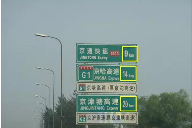 服务区路标 矢量图