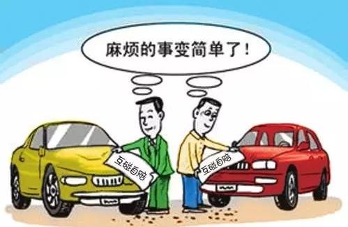 汽车保险丝烧了是什么原因引起的
